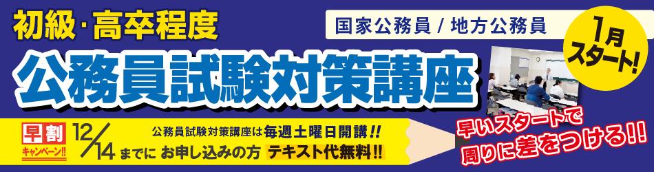 banner20181204-14
